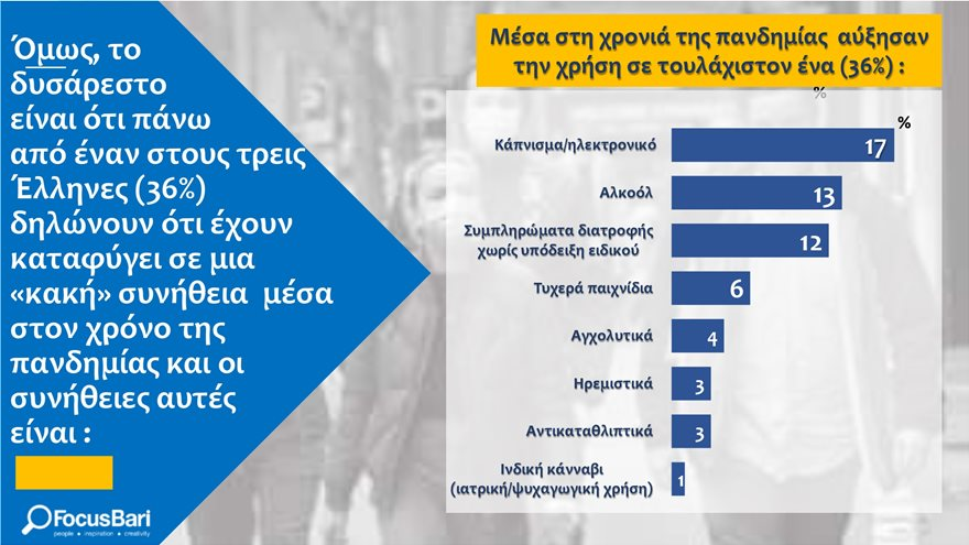 GREEKS_AND_THE_NEW_DAILY_NORMAL_Greek_XK_page-0009