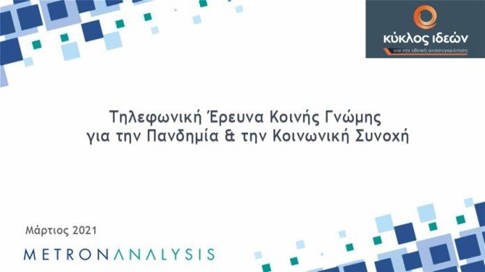 s25024_economics-1