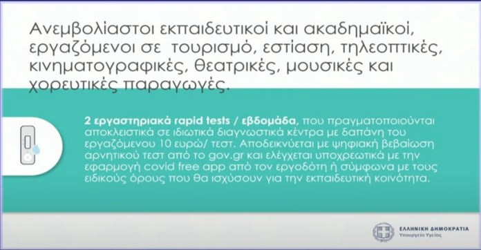 kartas2