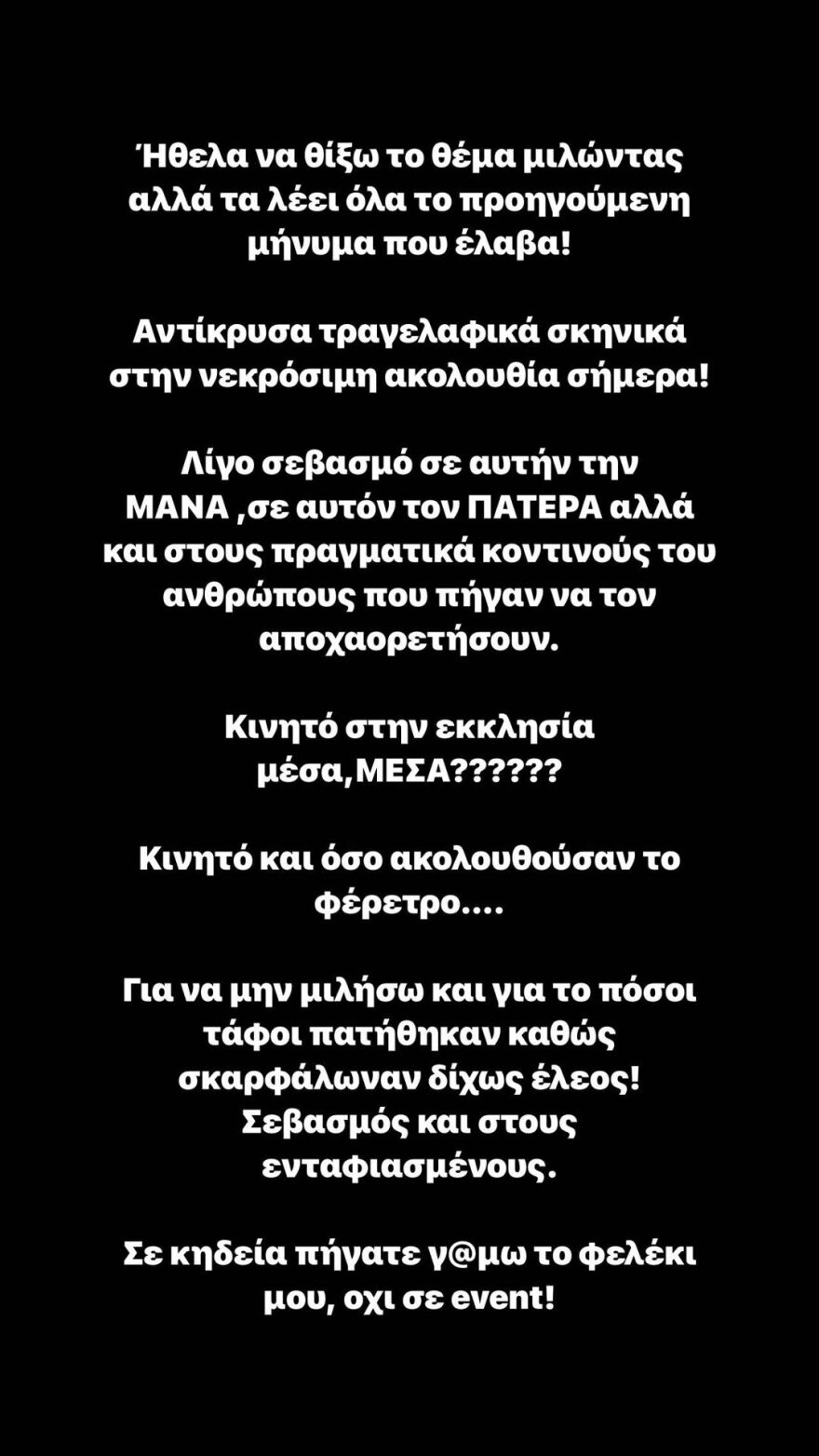 KOPSIALIS23
