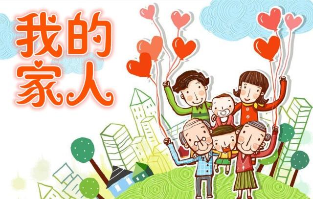 少兒活動  「我的家人」繪畫展徵集活動 - 壹讀