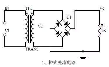 電子電路工程師必備的20種模擬電路 - 壹讀