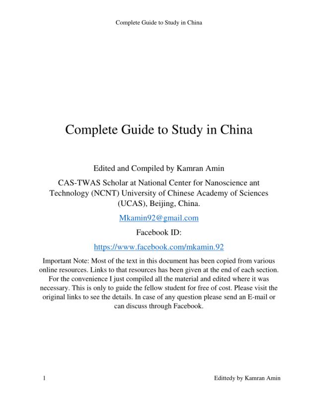 sample recommendation form for ucas pdf
