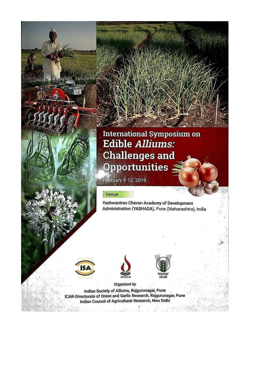 Influence Of Inorganic Fertilizer Organic Manure