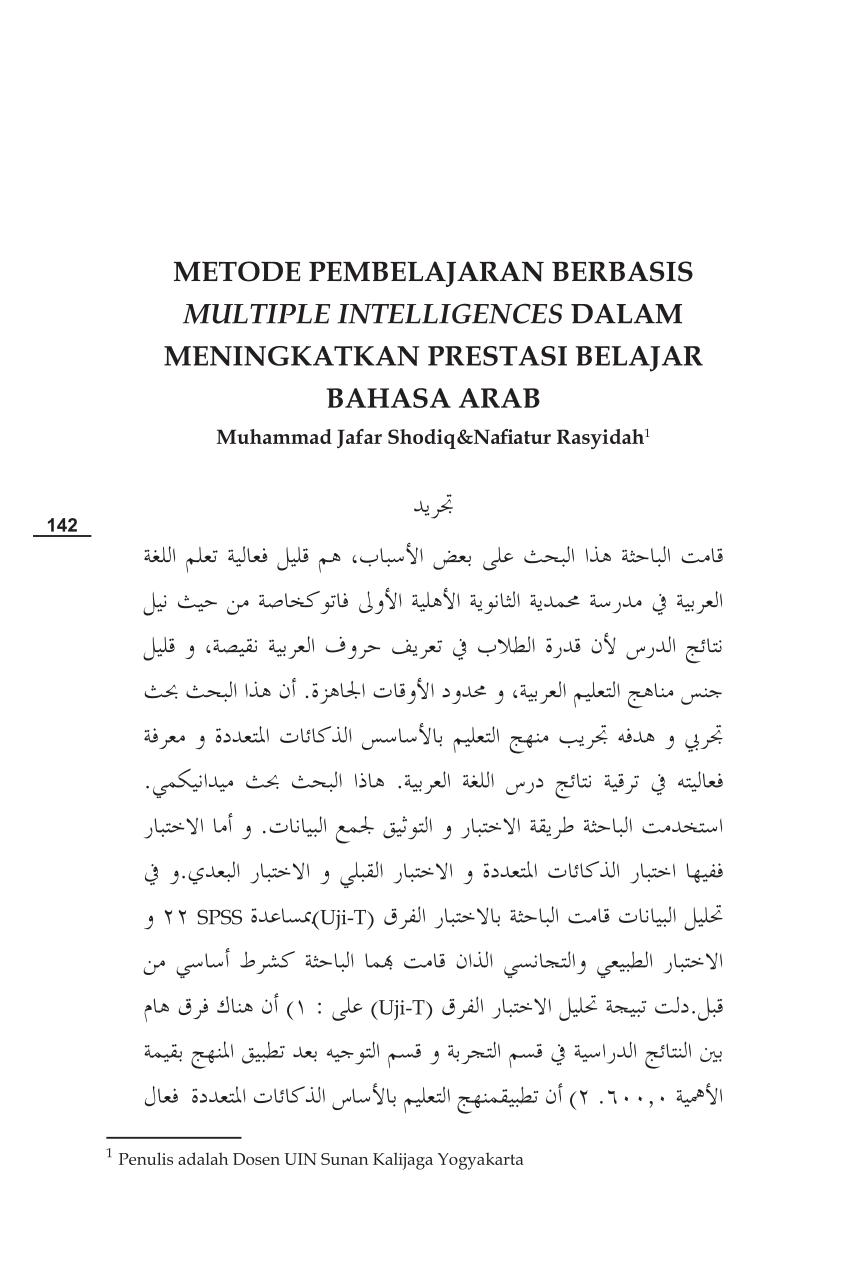 17 Judul Skripsi Bahasa Arab Download