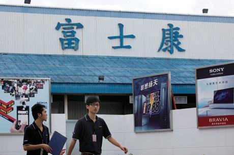 富士康在深圳龍華園區的不同事業部的工人開始了搬遷。這裏的工人招聘也已經停止