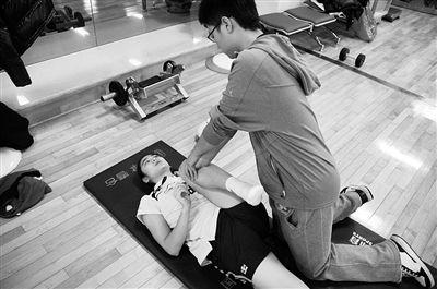 Wang Lin rehabilitation