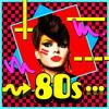 Juice Newton - Queen of Hearts mp3
