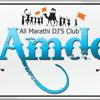 YA KOLIWADYACHI SHAAN  - DJ REX REMIXDEMO mp3