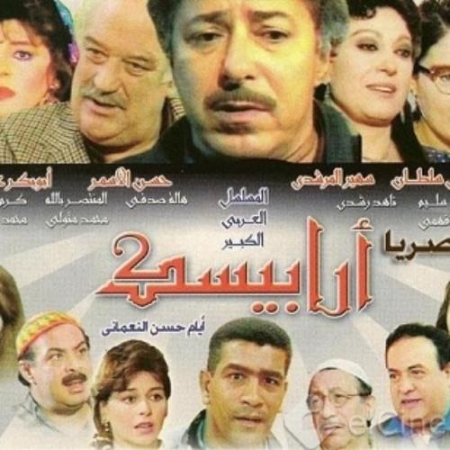تترات مسلسلات مصرية قديمة