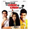 Bakit Hindi Ka Crush Ng Crush Mo Theme Song Demo by Jason Dy mp3