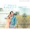 COVER It's Okay, That's Love OST Part.2 괜찮아 사랑이야 by Davichi mp3