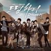 Dream High - Ost Dream High 1 ima feat Putri mp3