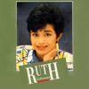Merenda Kasih - Ruth Sahanaya mp3