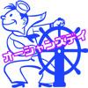 Mission7  オーシャンズデイ mp3