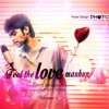 Brand New Sad Song *_*Best Song Of Amit Sengar mp3