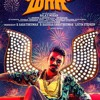 Don'u Don'u Don'u Trap remix Maari Tamil Trap Mix Rahul Sharma R3HTOM Remix mp3