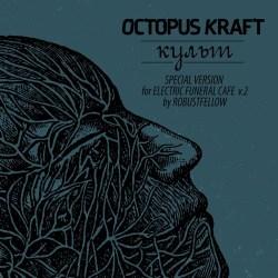 Octopus Kraft artwork