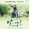 Cover byziah AKMU - Be with you Moon lovers scarlet heart goryeo OST part 12 mp3