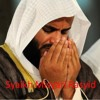 Do'a Qunut khatmil Syeikh Misyari Rasyid mp3