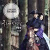 Lee Sun Hee  이선희 - Wind Flower 바람꽃 by Dini Sukma The Legend of The Blue Sea OST mp3