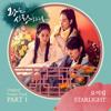 로이킴 Roy Kim - Starlight The King Loves - 왕은 사랑한다 OST Part 1 mp3