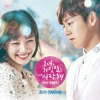SOLO  Yeowooya by JOY of RedVelvet OST. The Liar and His Lover mp3