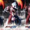 Ultraman Geed Transformation Theme mp3
