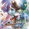 Ultraman Geed mp3