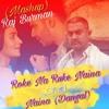 Roke Na Ruke Naina - Naina Dangal  Mashup  Raj Burman mp3