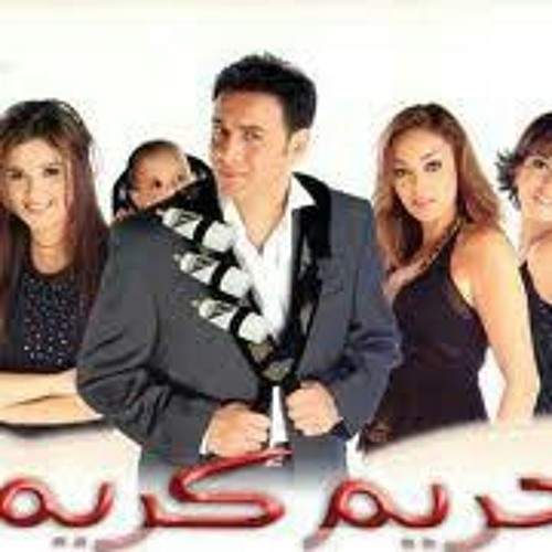 شنكلوه مصطفى قمر من فيلم حريم كريم By Mahmoud Hafez On