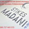 Surat Al Buruj-Metode Ummi mp3