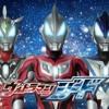 Ultraman Geed ED Kibo no Kakera Piece of Hope - Voyager.mp3 mp3