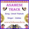 Umoli Thakute Karaoke Zublee Album Joubone Amoni Kore mp3