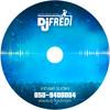 דיסק הלהיטים של די ג'יי פרדי - קיץ 2018 mp3