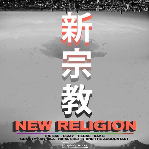 Tre Ess New Religion
