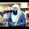 AL - QUR'AN JUZ 30 FULL - SYEIKH ABDURRAHMAN AL AUSY ¦ SUARA MERDU ¦ BEAUTIFUL QURAN RECITATION mp3