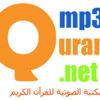 Al-Haqqah mp3