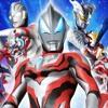 Ultraman Geed  Versão YouDubb mp3