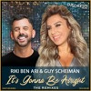 Riki Ben Ari & Guy Scheiman - It's Gonna Be Alright - The Remixes Available October 30th mp3