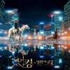 You're My End and My Beginning - The King: Eternal Monarch 더 킹 : 영원의 군주 OST Part 13 mp3