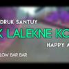 DJ Gedruk Slow Tak Lalekne Kowe - Happy Asmara.. Slow Remix Terbaru 2020 mp3
