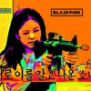 BLACKPINK - Pretty Savage mp3
