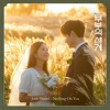 Josh Daniel – Nothing On You 부부의 세계 - The World of the Married OST Part 2 mp3