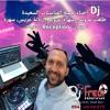Hussain Al Jessme - Belbont El3areed 2020 DJ Fredi Hannaحسين الجسمي - بلبنط العريض mp3
