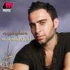 Agmal Qesset Hob mp3