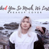 I like you so much, you'll know it  - Ysabella mp3