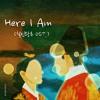 Jo Hyun Ah - Here I Am Mr. Queen OST. mocmochilas kalimba mp3
