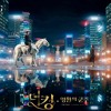 Who Are You - Sam Kim 샘김 The King- Eternal Monarch 더 킹- 영원의 군주 OST mp3
