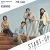 Gaho 가호 - Running START-UP OST Part.5 mp3